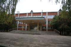 Середня загальноосвітня школа №83